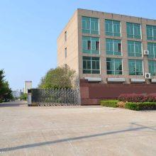 清河县浩普勒汽车零部件有限公司