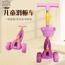 新款儿童米高闪光轮滑行车无脚踏平衡车滑行车免安装易折叠可升降