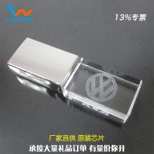 水晶U盘 usb 发光水晶优盘生产厂家 创意展会礼品 3.0U盘16