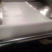 江苏昌盛密封 5mm四氟楼梯板 防静电 四氟板材 一件包邮