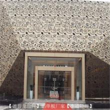 艺术异型镂空铝板装饰_包柱镂空铝板德普龙现货