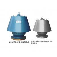 铸钢法兰呼吸阀生产厂家