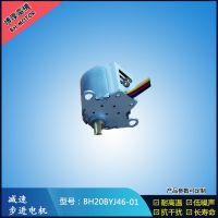 20BYJ46迷你除湿机永磁减速步进电机 低压直流电机 参数可定做