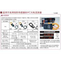 绝缘/耐压测试仪 3159 日本HIOKI/日置 3159