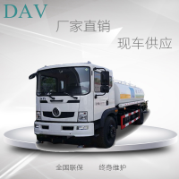 厂家直销东风御虎12方洒水车EQ1160现车价格优惠