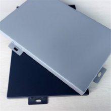 专业定制铝型材空调罩 天花吊顶幕墙 氟碳烤漆铝单板