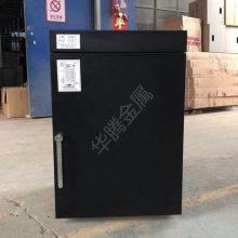 电磁屏蔽机柜生产厂家-合肥屏蔽机柜-合肥华腾 设计专业