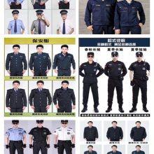 河南标志服哪家质量好 郑州华邦服饰供应