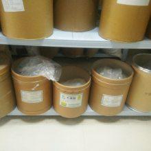 硫酸软骨素99% 鲨鱼软骨粉 氨糖1kg包邮生产厂家