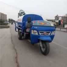 供应小型三轮雾炮洒水车农用三轮小型洒水车现货出售