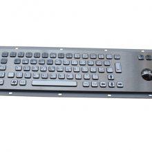 金属不锈钢工业键盘带盲文和轨迹球鼠标