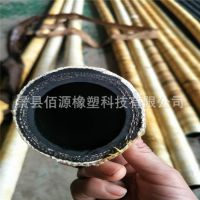 生产低压外包石棉夹布橡胶管 阻燃石棉软管 铝厂防火橡胶软管