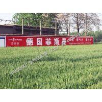 南阳乡村标语南阳房地产墙体标语广告