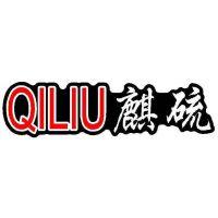 上海麒硫实业有限公司