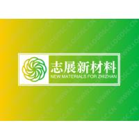 宁波志展新材料有限公司