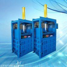 立式液压打包机 金属压块打包机  铁皮桶塑料打包压块设备