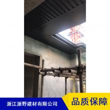 中式建筑天沟屋檐板_浙野屋檐板_烟台市屋面装饰屋檐板价格