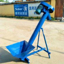 不锈钢移动式玉米稻谷水平圆管螺旋提升机生产厂家