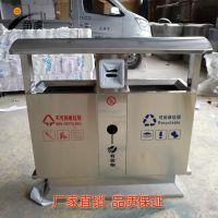 杭州景区订做分类垃圾桶 果皮箱