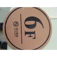 怎么制作说明标牌保定怎么制作说明标牌