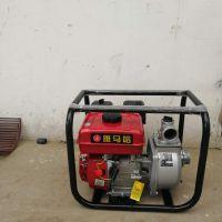 汽油机抽水机2寸3 4寸/农用灌溉高压自吸泵/高扬程柴油机水泵
