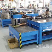 宁波模具工作台多少钱 模具组装台 产量大 寿命长