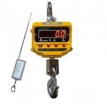 5吨电子吊勾秤 JC-5000直显吊钩秤价格