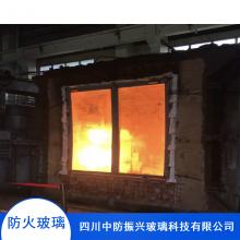 批发住宅专用防火玻璃_中防振兴中空防火玻璃