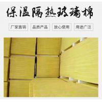 供应室内隔音国美离心玻璃棉 (24k-80k)