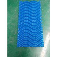 S波纹方形散热片 蓝色透明S方形填料 双曲线塔专用填料 品牌华庆