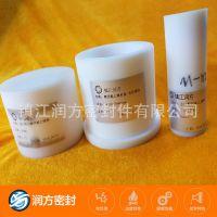 大金料聚四氟乙烯PTFE容器瓶罐 可以按照客户来样来图加工