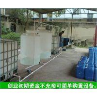 古蔺醇基燃料气化灶 汇川醇油气化炉头 瓮安环保油灶具