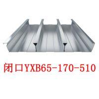 淮安Q345材质镀锌压型钢板YXB65-170-510型闭口楼承板生产厂家