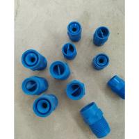塑料蓝色反冲洗喷头 酒壶带法兰喷嘴 旋转式喷头 品牌成信