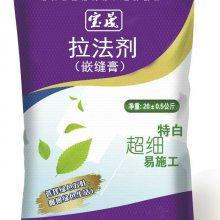"""杭州粉刷石膏砂浆厂性价比出众""""本信息长期有效"""""""