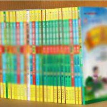 承接书籍印刷业务
