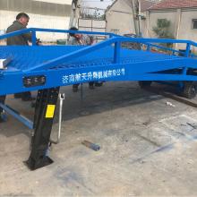 天津集装箱登车桥厂家直销 可移动式卸货平台 叉车登车桥
