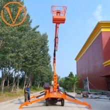 升降车 升降机 升降平台 20米升降作业平台 星汉制造