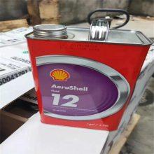 壳牌12号航空液压油Aero shell Fluid 12 oil【合成液压油】41 22 航空油