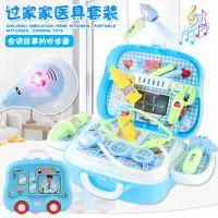 4521益智玩具 儿童过家家医生玩具 医药箱男女孩玩具 医具过家家