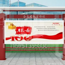 宣传栏制作广东宣传栏制作宣传栏图