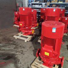 带产品呢流向喷淋泵XBD90/35-125L 消防泵 控制柜