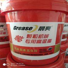 山东生物质颗粒机配件 颗粒机用高温锂基脂黄油