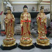 供应树脂玻璃钢西方三圣佛像大势至观音阿弥陀佛站像