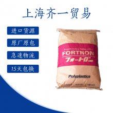 矿物增强级PPS/日本宝理/6565A7 低温模具 良好树脂间粘接性 汽车应用