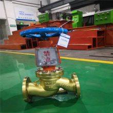 厂家供应 JY41W-40T 氧气管路专用截止阀 DN 300 手动