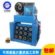 方天牌FT220V压管机 380V压管机 国产仿芬宝进口液压压管机