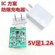 厂家批发 红米充电器 大米充电器 安卓智能手机充电器 USB 充电头