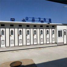 贵州航宇通免费设计制作城市现代式风格 移动公厕 小区岗亭