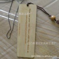 厂家供应东莞市竹工艺竹书签竹片竹吊牌 其它木质吊牌